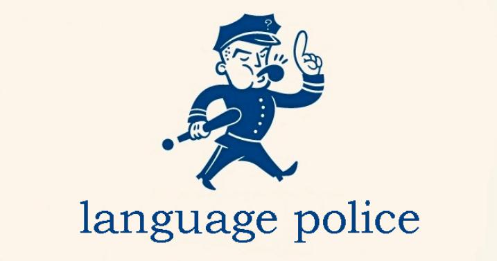 language police.png